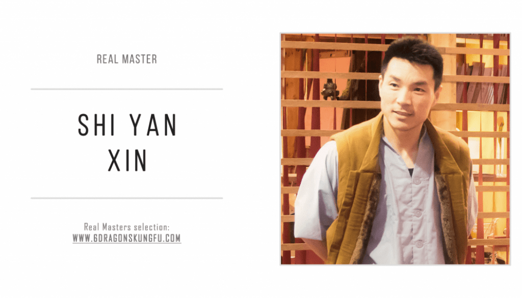 shi_yan_xin