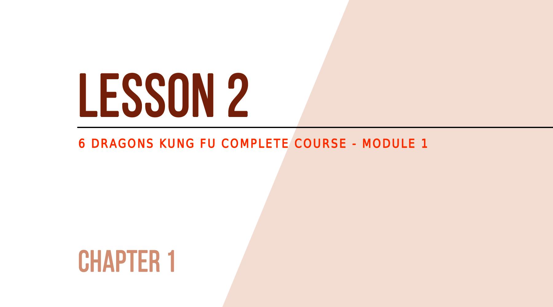 lesson_1_2_2