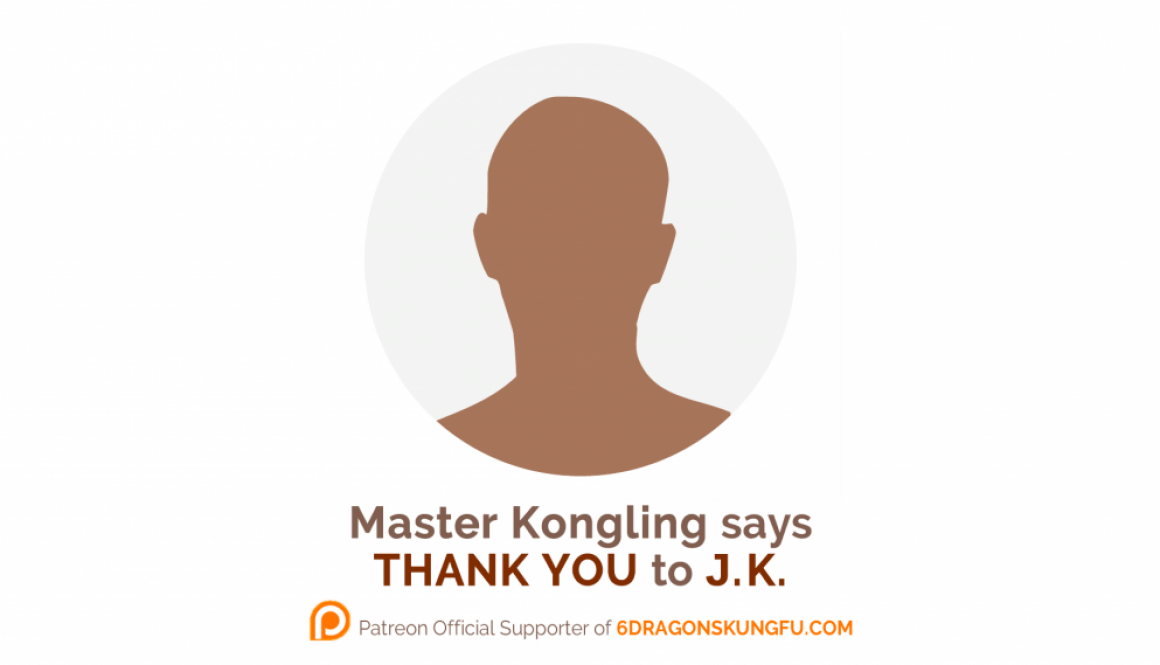 the_2nd_6_dragons_kung_fu_donor_thank_you