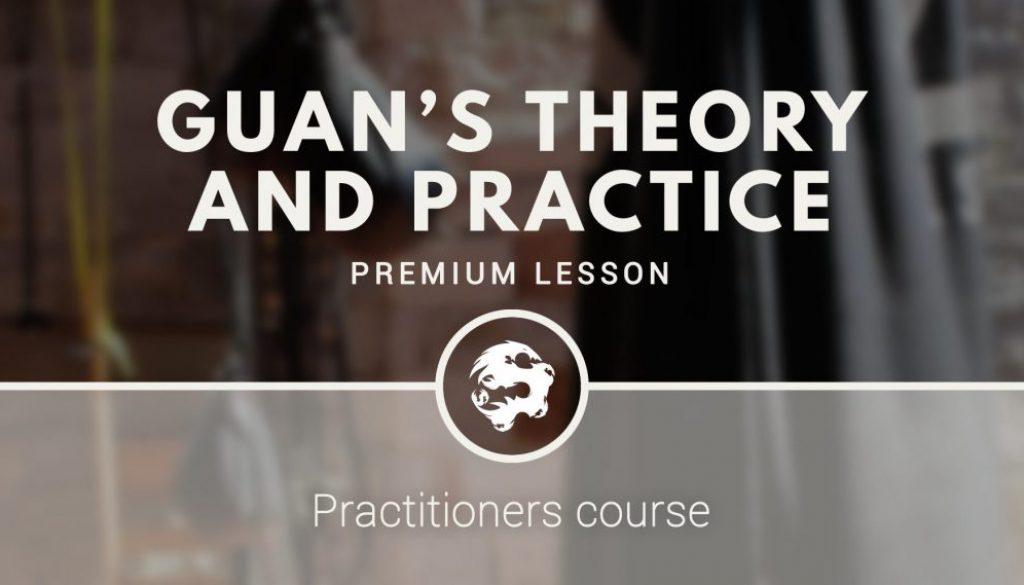 guan_lessons