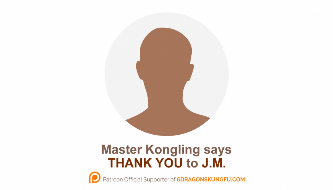 new_6_dragons_kung_fu_s_donor_thank_you_j_m