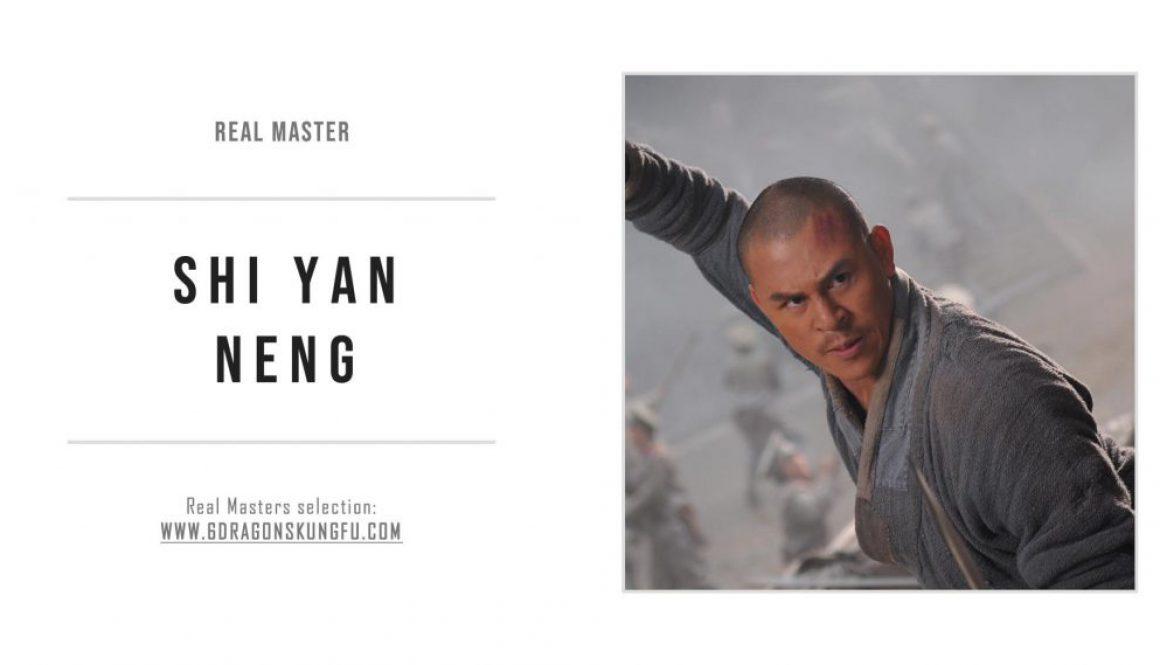 shi_yan_neng